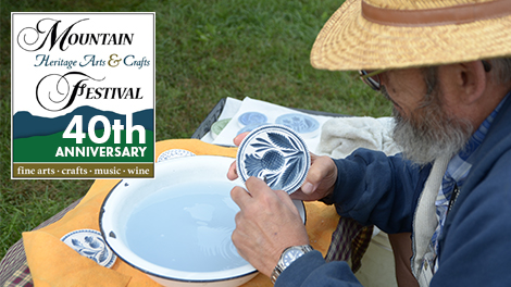 2017 Mountain Heritage Arts and Crafts Festival